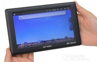 昂达VX610W豪华版亚马逊现仅售469元