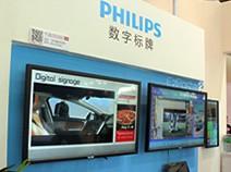 联姻电商发展 飞利浦大屏液晶亮相上海