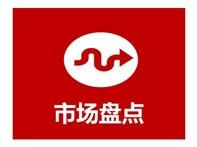 2014中国电子白板市场年度总结与预测