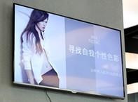 中小店铺必备!三星SSTV北京应用案例