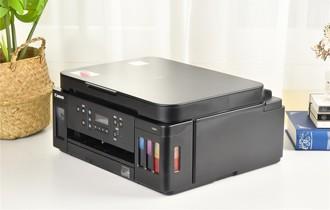 商用彩印B2B 佳能加墨式商用一体机评测