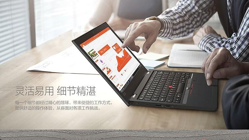 军标品质 便携随行 ThinkPad L380商务本拆解