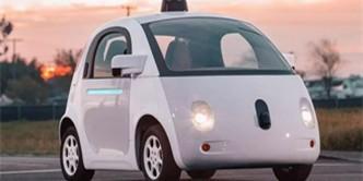 测试牌照已发放 中国无人驾驶汽车发展如何?