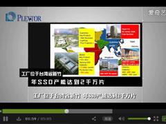 浦科特TLC M7V视频解析