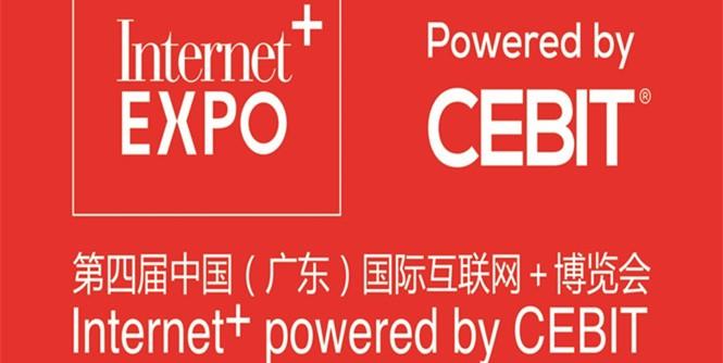 """第四届中国(广东)国际""""互联网+""""博览会"""