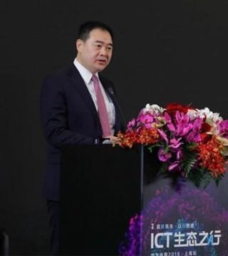 华为中国ICT生态之行2018走进上海