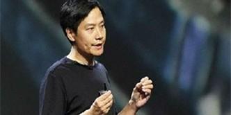 小米在港递交招股书,营收70.3%来自智能手机