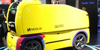 百度Apollo宣布新合作伙伴 发布量产车型