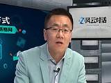 遇见大咖 专访E客电动研发总监李荣