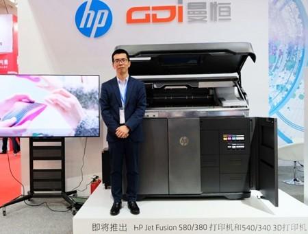 李传国:HP彩色3D打印应对创新教育挑战