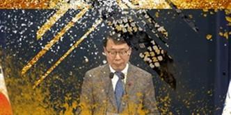 韩国加密货币交易或被禁止:已被民众联名反对