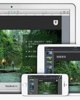 Mac与iPhone搭配有这些妙用