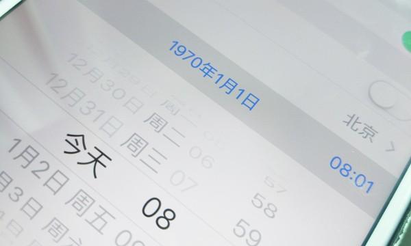 彩博888App下载