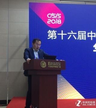 华为云亮相第十六届中国国际软交会