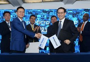 英迈中国携手NetApp 共推混合云发展