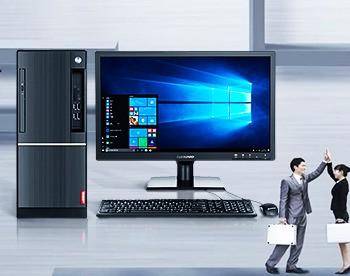 商务办公 联想扬天T4900D售价2239元
