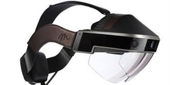 戴尔Meta 2 AR眼镜确定2月发售:价格近万