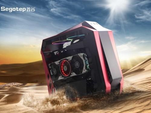 信仰升级 鑫谷沙漠之鹰MAX电竞机箱热售