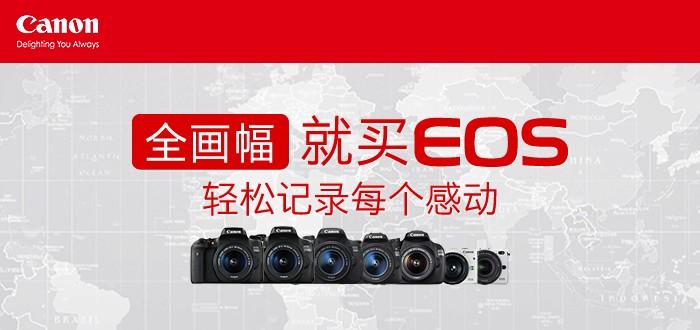 精彩影像资讯 尽在乐虎国际手机客户端数码影像专区