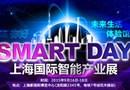 Smart Day 未来生活+