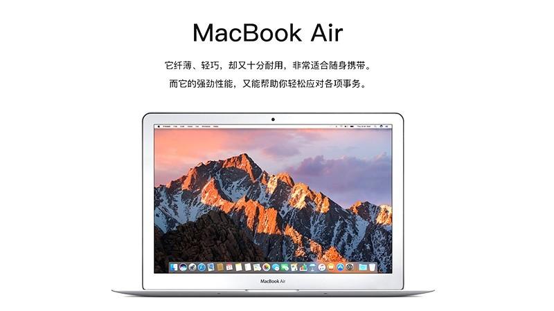 天猫年货节苹果本优惠 不到6千就能拿下