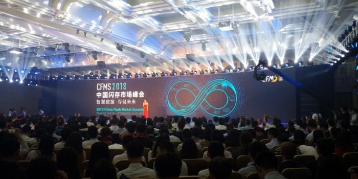 2018中国闪存市场峰会 群联潘健成如何说