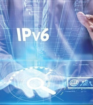 IPv6规模部署下的网络安全防护