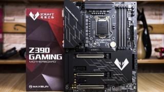 点亮心房 铭瑄iCraft Z390 Gaming评测