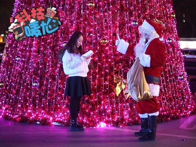 OMG小剧场:一个人的圣诞节