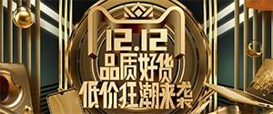 南城县微信群链接斗牛透视