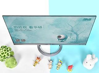 精选护眼显示器推荐 护眼才是王道!