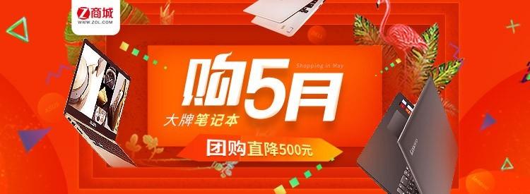 推广周期:5月18日—5月31日