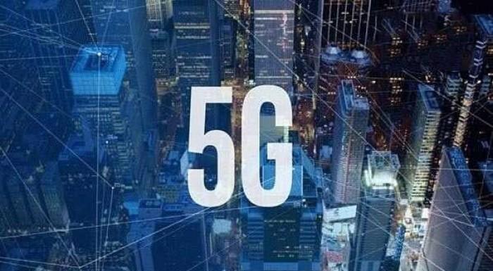 从标准到终端 盘点5G背后的这些大厂