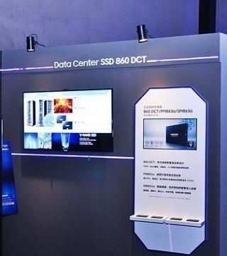 三星新上市企业级SSD 860 DCT带来哪些惊喜