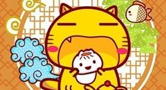 中国风哈咪猫