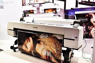 爱普生全能利器 大幅面打印机重磅出击