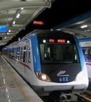 华为助重庆轨道交通LTE-M商用运营