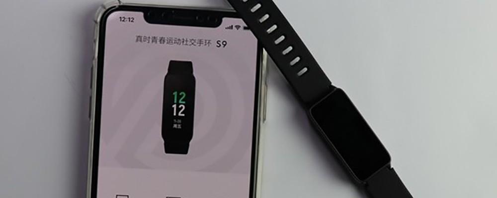 PACEWEAR S9评测 以前的智能手环弱爆了