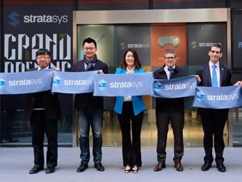重投中国 深度探访Stratasys南亚总部