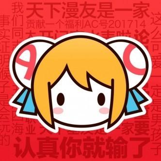 Acfun网站恢复访问