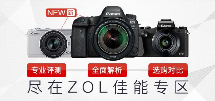 精彩影像资讯 尽在【乐虎国际娱乐唯一授权网站】数码影像专区