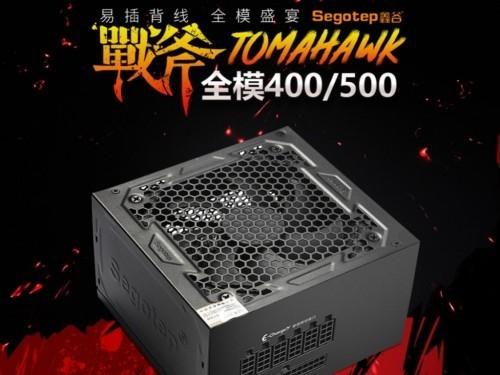 鑫谷战斧电源上线送福利 10万红包送不停