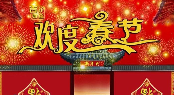 春节买啥显示器?2K曲面电竞领衔推荐