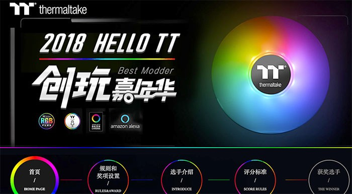 2018 HELLO TT Best Modder创玩嘉年华