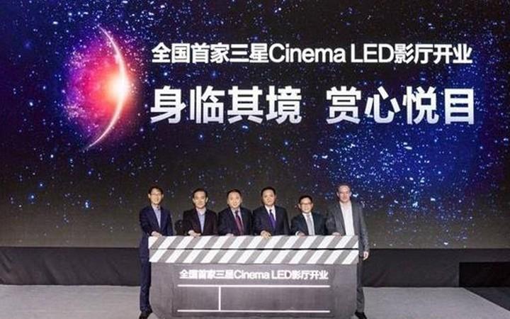 Cinema LED成为高端影厅黑马?