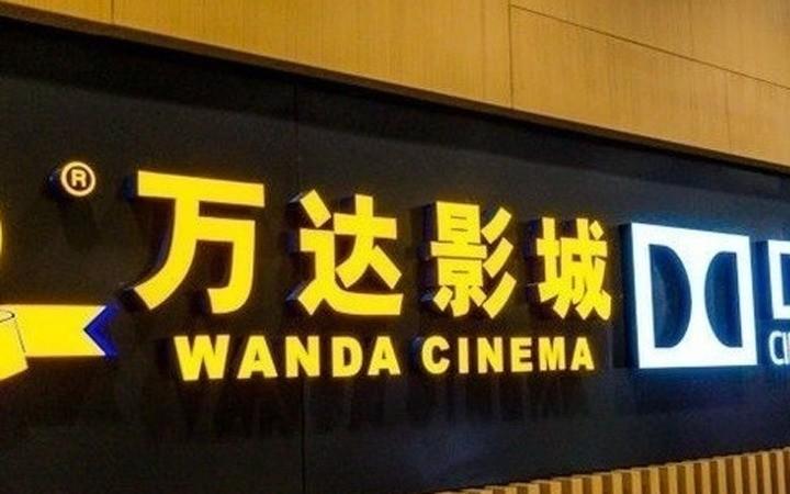 中国放映厅变革:自上而下的技术升级
