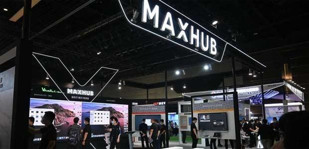 IFC2020直击:看MAXHUB如何炫技
