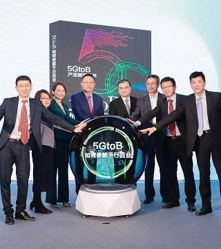 业界首部5G使能千行百业的系统性专著