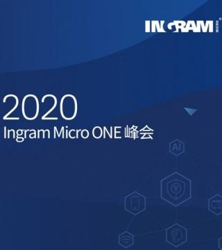 您有一封Ingram Micro ONE峰会邀请函