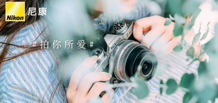 """""""发财""""到来!尼康Zfc复古微单相机评测"""